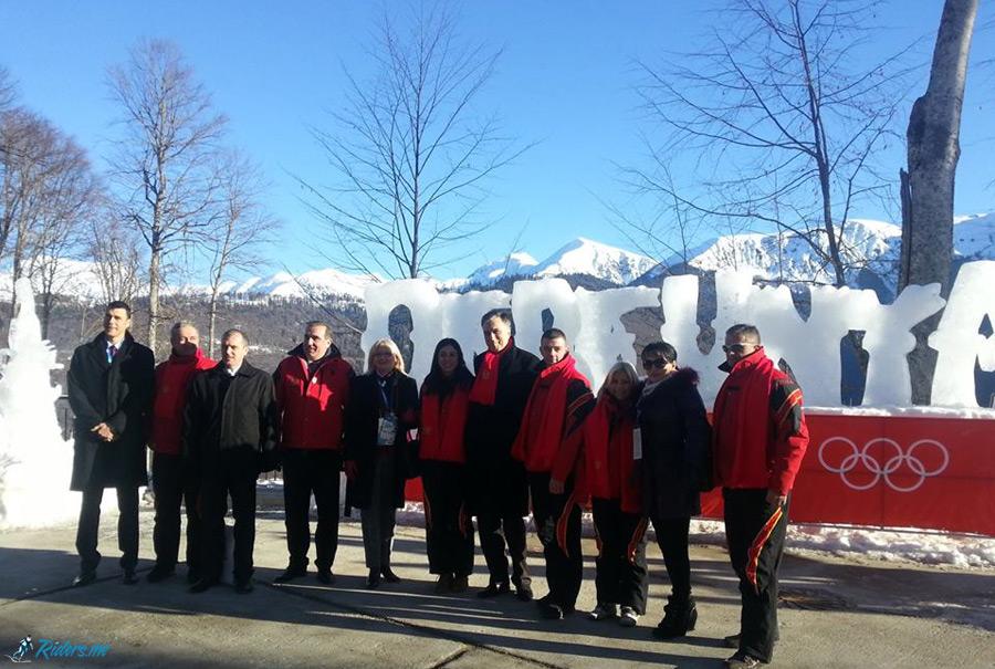 Zvanična delegacija reprezentacije Crne Gore