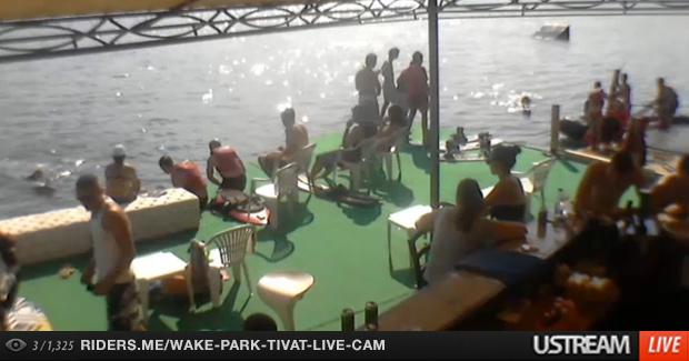 wake-park-live