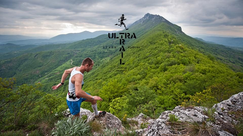 ultra-trail-stara-planina-2015